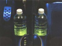 Scion xB Cup Holder Illumination - 08526-52801