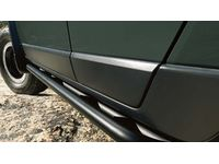 Toyota FJ Cruiser Rock Rails - PT738-35090